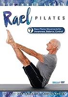 Rael Pilates System: Beginner 7 Movements [DVD] [Import]