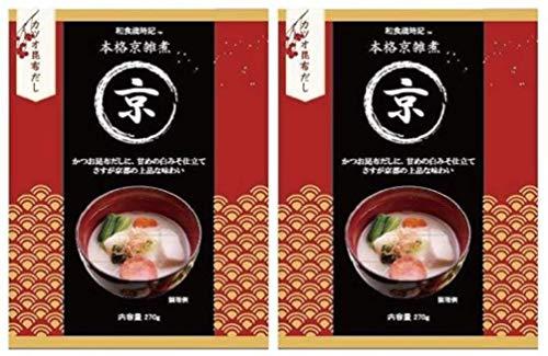 本格京雑煮 ×2個