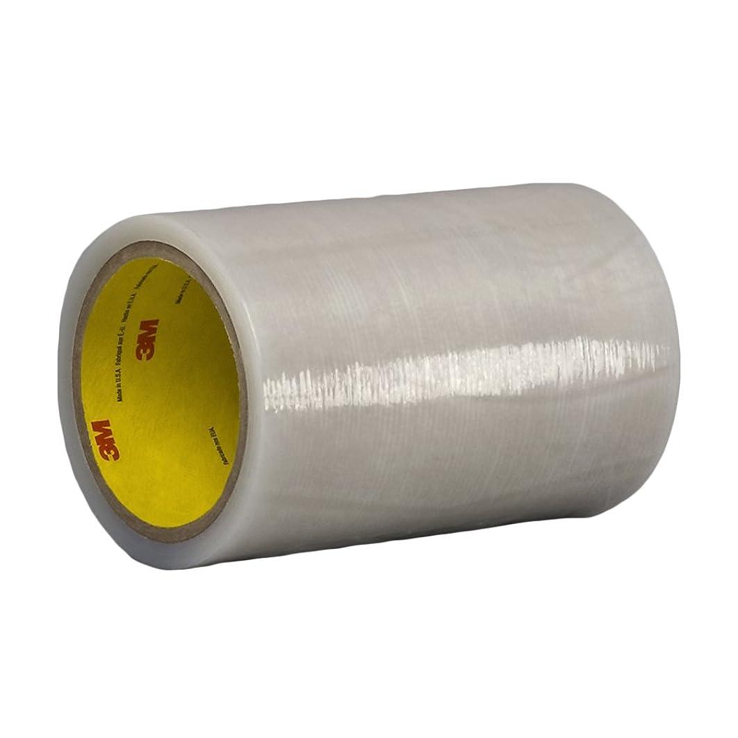 TapeCase 3M 31825C 2
