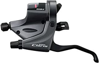 SHIMANO Claris Road Bicycle Shift/Brake Lever - ST-RS200