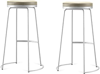 NMDB Tabouret Bar Moderne Simple Chaise Bar Chaise Haute Fer forge Avant  Couleur Blanc  Taille 75cm