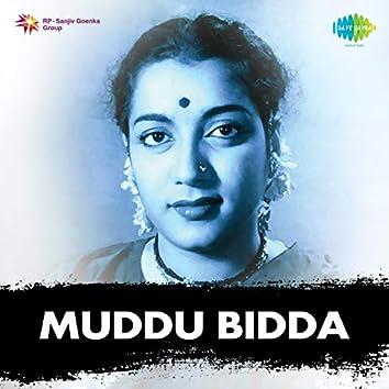 Muddu Bidda (Original Motion Picture Soundtrack)