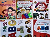 5 Combo Pack I-care Kids Books for learning English with help of Odia language: My First Choice Alphabet, All in One, Sahaja English Sikhya, My Friendly Alphabet, ABC Book