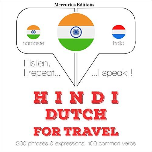 Hindi - Dutch. For travel cover art