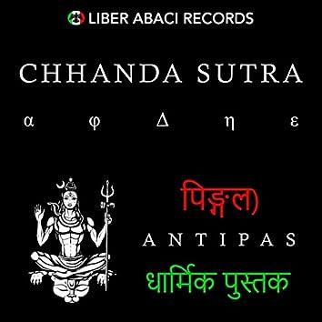 Chhanda Sutra