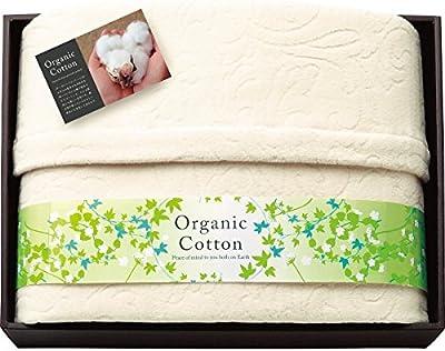 素材の匠 オーガニックコットン綿毛布 OGC-25075