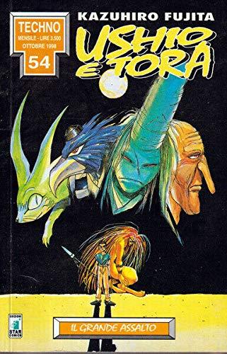 manga USHIO E TORA Nr. 22 Ed. Star Comics