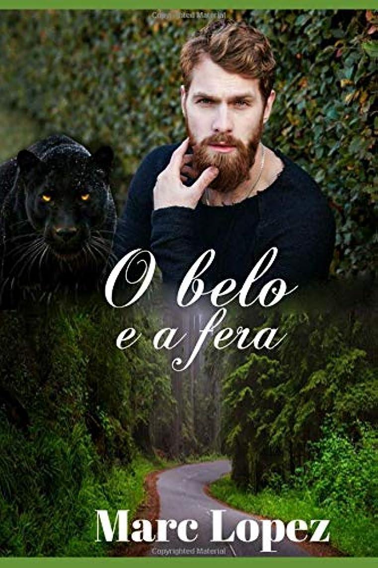 赤道散髪情緒的O Belo e a Fera