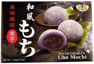 Mochi Khoai Tia (Ube Mochi) - 7.4oz (Pack of 3)