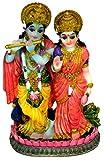 "Lordships Radha Krishna on Lotus Statue 5"" Hindu Divine Couple Figurine Golu Doll"
