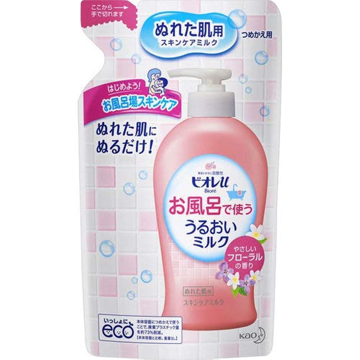 鹿破裂ベストビオレu お風呂で使ううるおいミルク フローラル つめかえ用 250mL