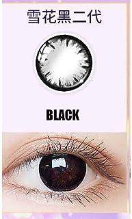 SSB-YXYJ, 1 paar Grijs Chocolate Black Lenses Kawaii Eye Contacten Lenzen for Eyes, jaarlijks gebruik met Case, 0.00 diopt...