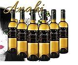 Anahi. Vino Blanco Semidulce. D.O.Ca. Rioja- 6 botellas 75 cl