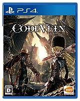 【PS4】CODE VEIN 【Amazon.co.jp限定】ゲーム内で使える特殊スタンプセット「ミア-2」 が入手できるプロダクトコード※有効期限切...