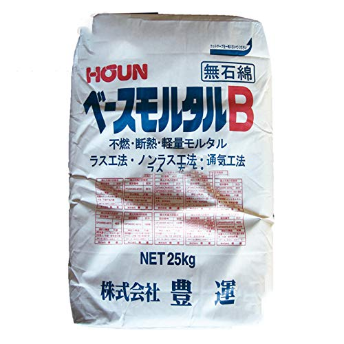 豊運 ベースモルタルB(不燃・断熱・軽量モルタル)25kg