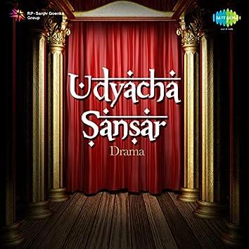 Udyacha Sansar