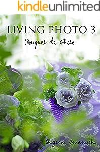 LIVING PHOTO 3巻 表紙画像