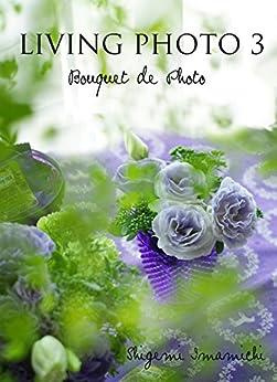 [今道 しげみ]のLIVING PHOTO 3 Bouquet de Photo