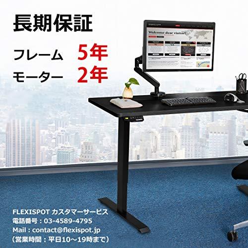 FlexiSpot電動式スタンディングデスク高さ調節デスクワークテーブル書斎デスクホワイトE3W(天板別売り)