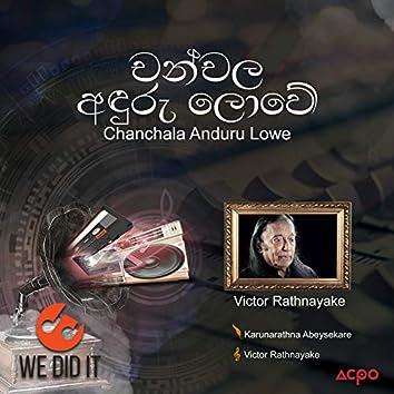 Chanchala Anduru Lowe - Single