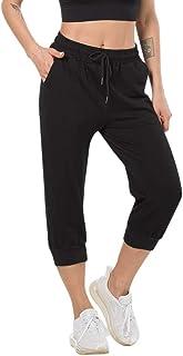 Damen Jogginghose Lange und Elastische Freizeithose und Traningshose mit Taschen und Verstellbarem Kordelzug für Sport Yoga Laufen Bergsteigen