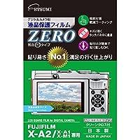 ETSUMI 液晶保護フィルム ZERO FUJIFILM X-A2/X-A1/X-M1専用 E-7315