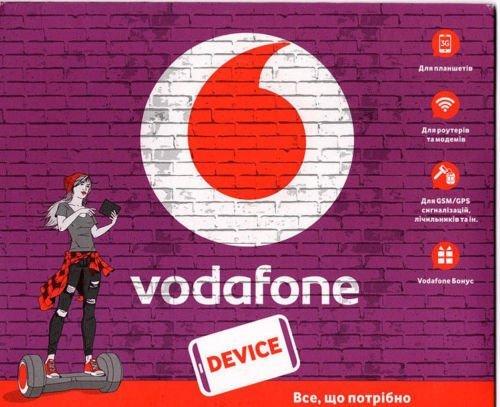 Vodafone Ukraine Simcard Prepaid Device mit 12 GB Internet im ersten Monat