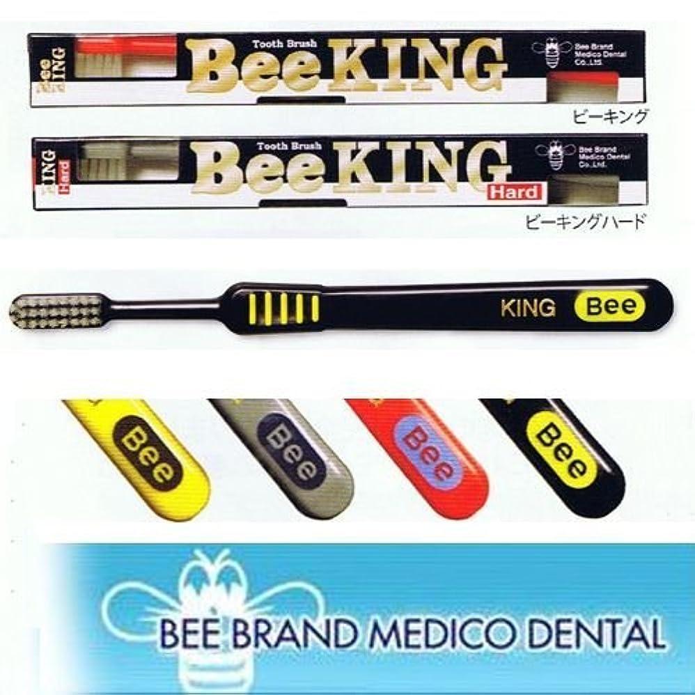 インフラ象役立つBeeBrand Dr.BEE 歯ブラシ キング ふつう