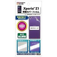 【背面 カバーフィルム】 Xperia Z1 / docomo SO-01F & au SOL23 用 背面用AFP光沢フィルム BF-XPRZ1G
