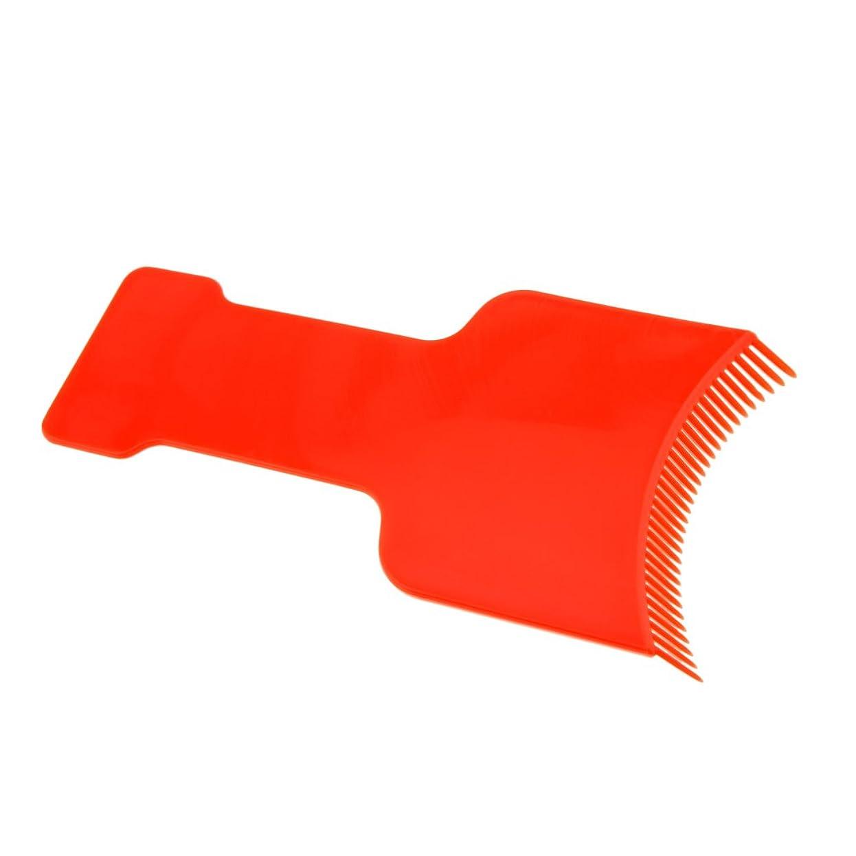 終わった食い違い染色Blesiya ヘアカラーボード サロン ヘアカラー ボード ヘアカラーティントプレート 理髪 美容院