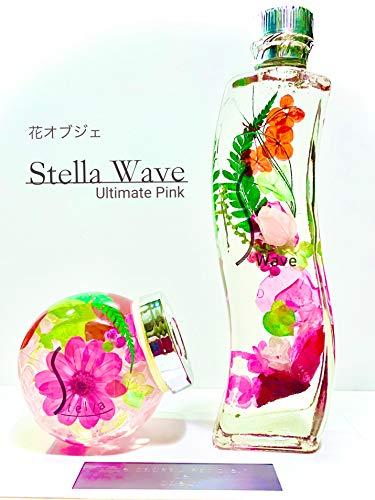 ホワイトデー人気 お誕生日 ハーバリウム Stella Wave シリーズ Ultimate (ダブルピンク) インテリアオブジ...
