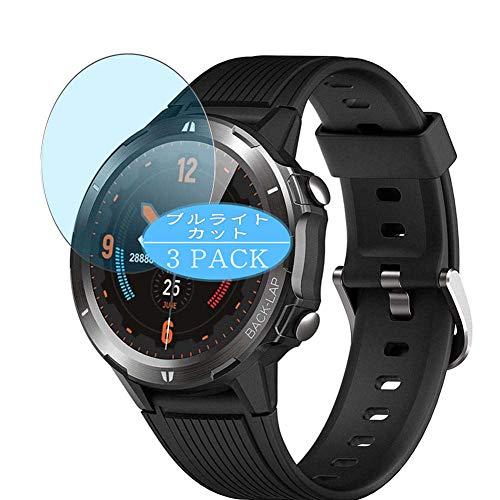 VacFun 3 Piezas Filtro Luz Azul Protector de Pantalla, compatible con LATEC ID216 smartwatch Smart Watch, Screen Protector Película Protectora(Not Cristal Templado)