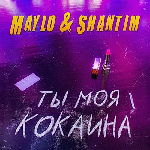 Maylo & Shantim