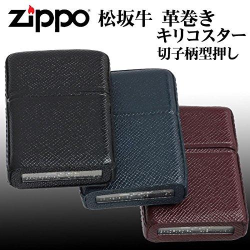 【ZIPPO】 ジッポーライター オイル ライター 松坂牛革巻き キリコスター(切子柄型押し) ブルー (ブルー)