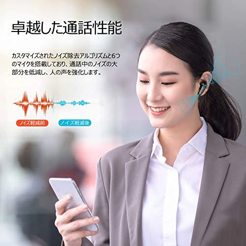 51hmhKq0WRL-ノイズキャンセリング機能付きの「EarFun Air Pro」をレビュー。手が届きやすいANC完全ワイヤレスイヤホン