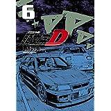 新装版 頭文字D(6) (ヤングマガジンコミックス)