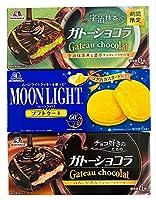 森永チョコレートケーキ/ソフトケーキ 3種セット ガトーショコラ、宇治抹茶のガトーショコラ、ムーンライトクッキーを使ったソフトケーキ 個包装6個入×各1箱
