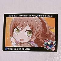 BanG Dream! バンドリ! Roselia ZEAL of proud 初回生産分限定封入特典 オリジナルキャラクターカード 今井リサ コレクション