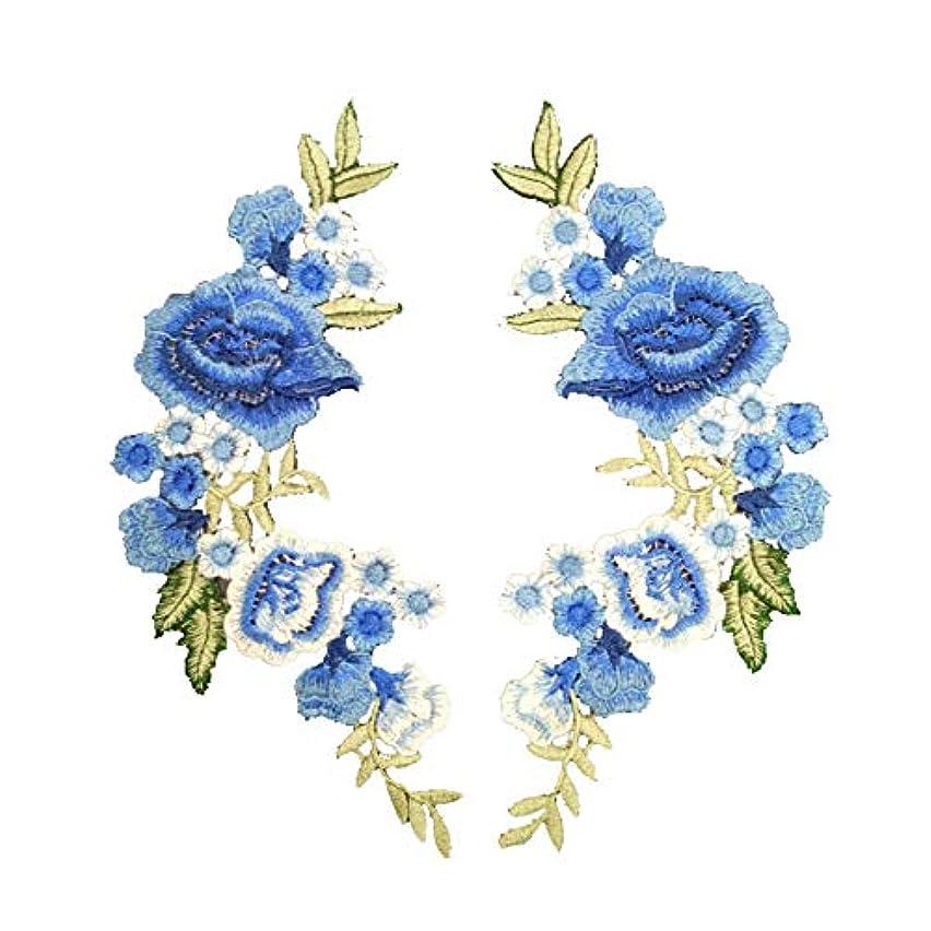 2 Pcs/Set Rose Flower Embroidery Sew On Patches Sticker for Clothes Parches para La Ropa Applique Flower Patches (Blue)