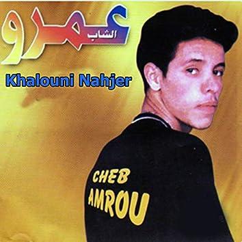 Khalouni Nahjer