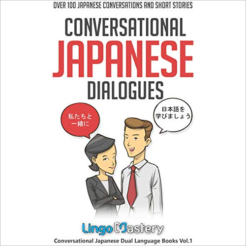 『Conversational Japanese Dialogues: Over 100 Japanese Conversations and Short Stories』のカバーアート