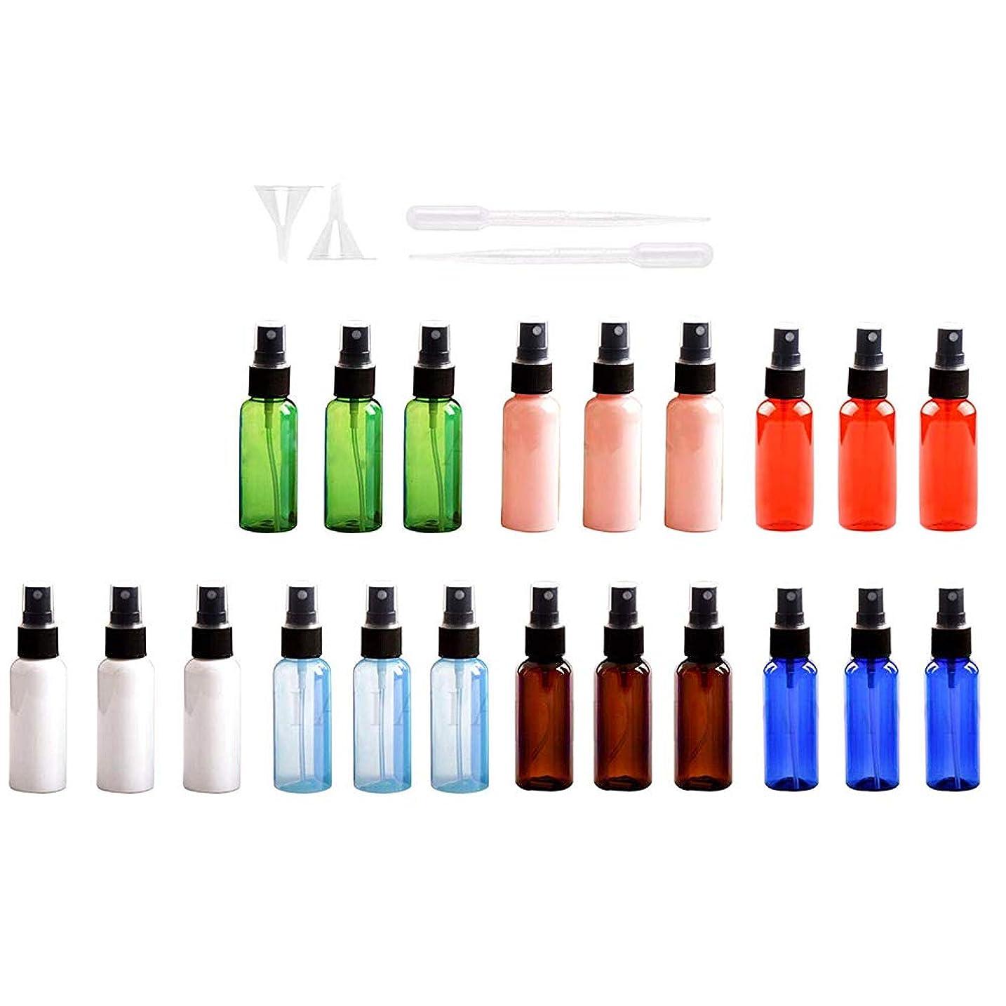沿って地殻故障中スプレーボトル 21本セット 詰替ボトル 遮光 空容器 霧吹き30ML 遮光瓶スプレーキャップ付 プラスチック製