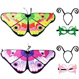 Weoxpr 6 Pieces Kid Butterfly Costume Set - 2 Butterfly Wings Costume, 2 Butterfly Antenna Headbands, 2 Butterfly Masks for Girls Dress Up Pretend Play Halloween Party Favors