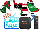 Arabic IPTV Box 2021 Version Box with Newest 4K Video Technology High Speed Ethernet and WiFi Inside USB 2.0 3.0 Plug...
