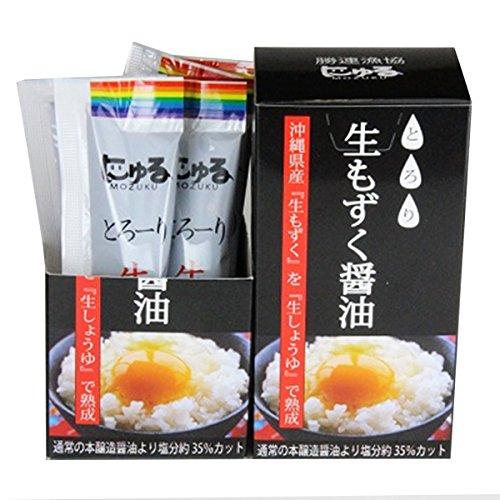 生もずく醤油 10g×10本×30箱(1ケース) 勝連漁協 沖縄モズク使用 減塩 とろみのついたしょう油ジュレ
