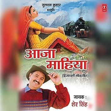 Aaja Mahiya