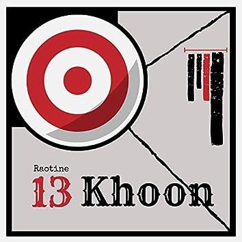 13 Khoon