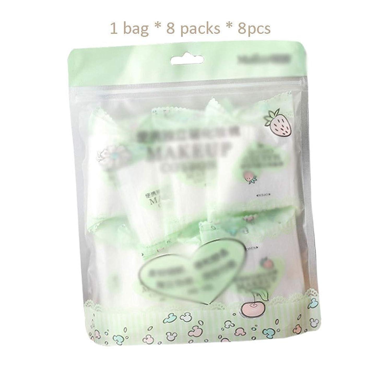 虐待毎回願うクレンジングシート 携帯用トラベルパックコットンミニバッグ使い捨て両面保湿クレンジングコットン個別包装 (Color : Green, サイズ : 5*6cm)