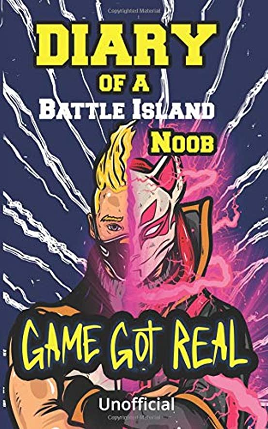 モードリンかみそり白菜Diary of a Battle Island Noob: Game Got Real (Battle Island Diary)