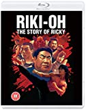 Riki-Oh - The Story Of Ricky (2 Blu-Ray) [Edizione: Regno Unito]